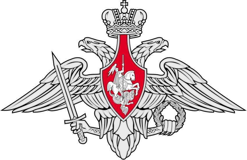 gerb ministerstva oborony - Информационное сопровождение