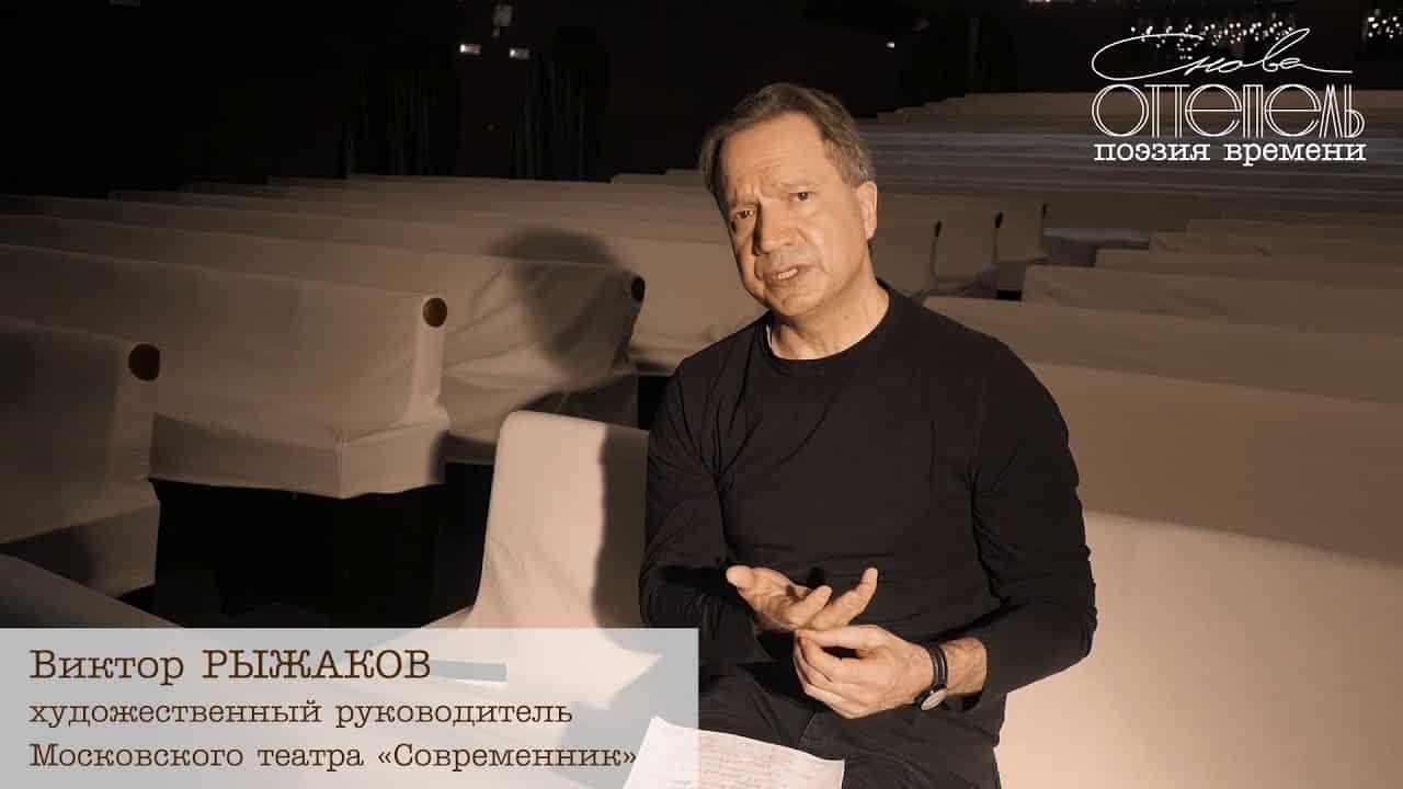 коронавирус и театры россии