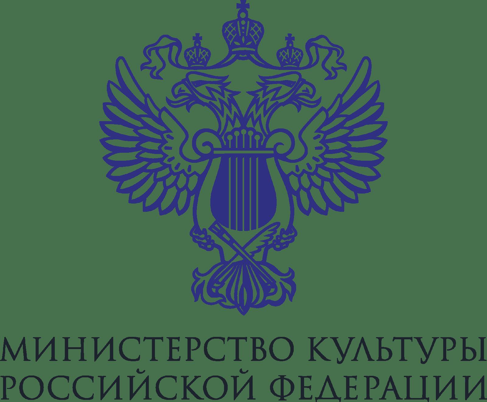 mincult rus rgb - Информационное сопровождение