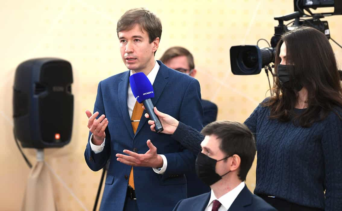 пресс конференция путина 2020