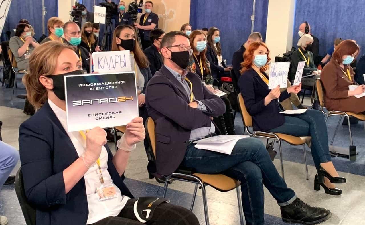пресс конференция путина 2020 итоги