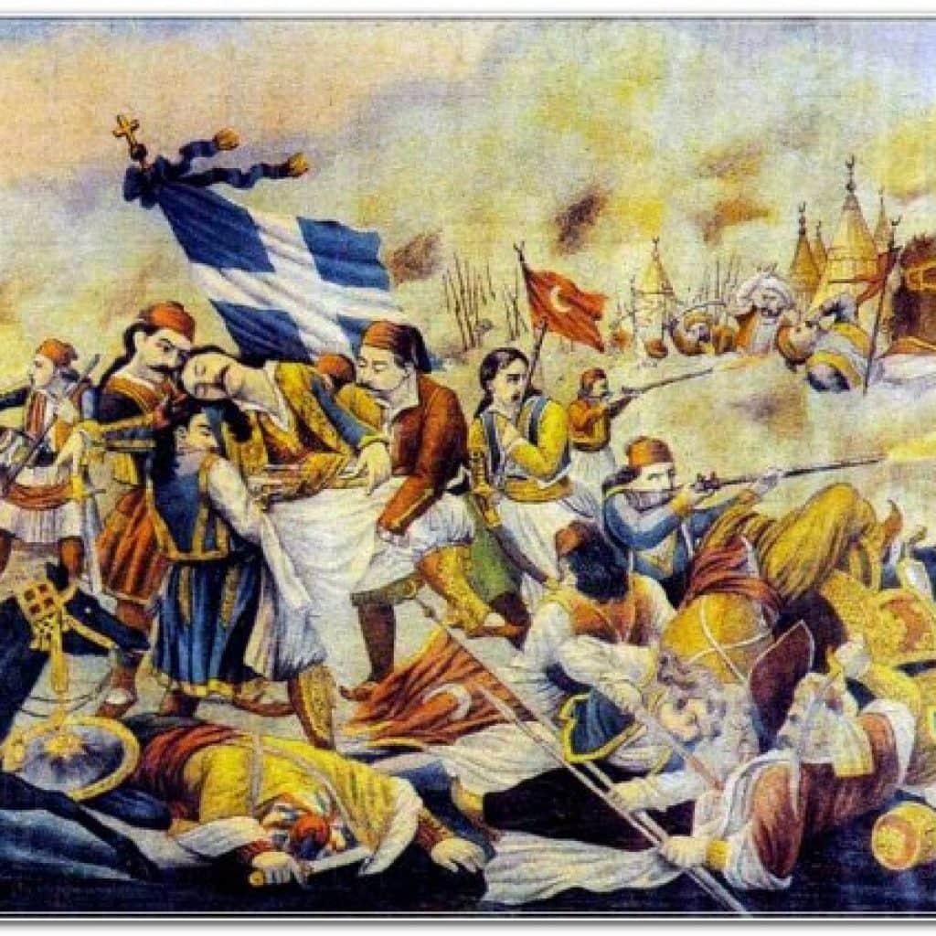 200 лет греческой революции