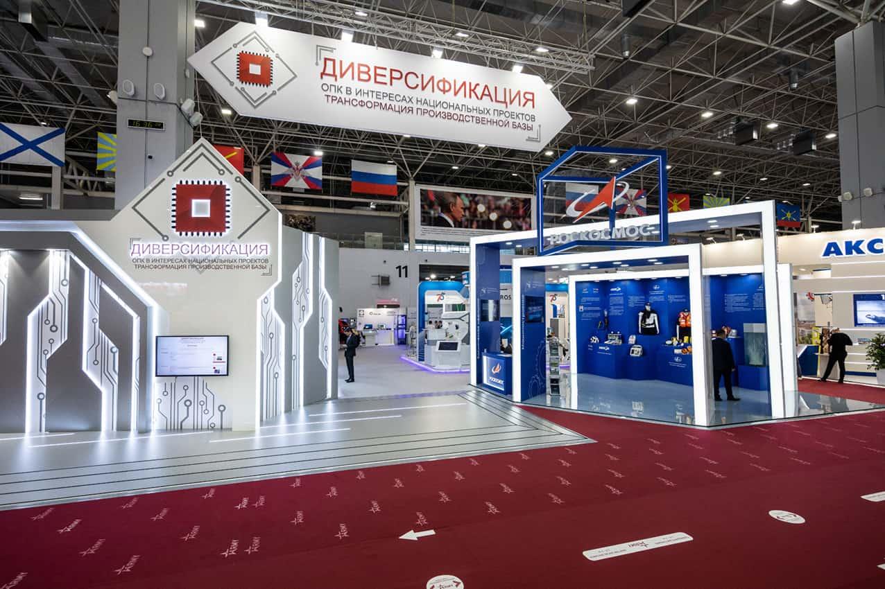 kongress diversifikation opk 2021 1 - Конгресс «Диверсификация ОПК» приобретает черты
