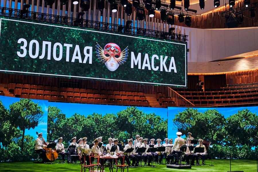zolotaya maska - 43-й Московский международный кинофестиваль открылся в столице