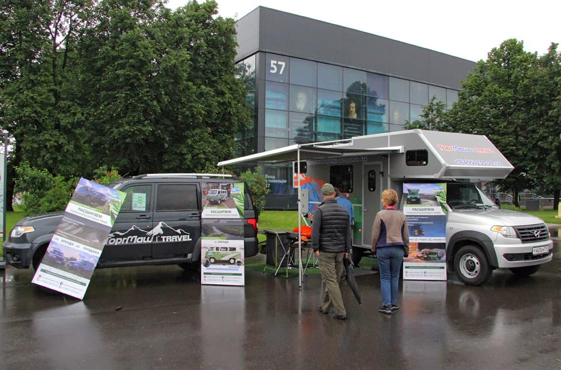 Автотуризм в России на туристическом Форуме «Путешествуй»