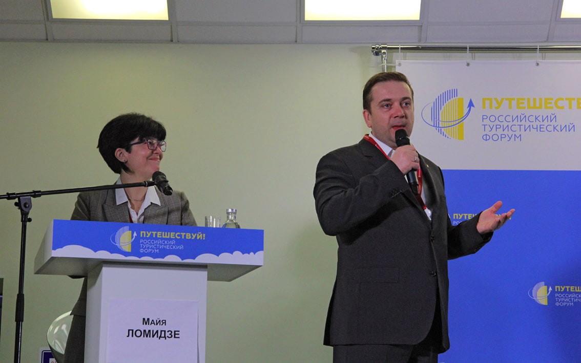 Директор Фонда Росконгресс Александр Стуглев