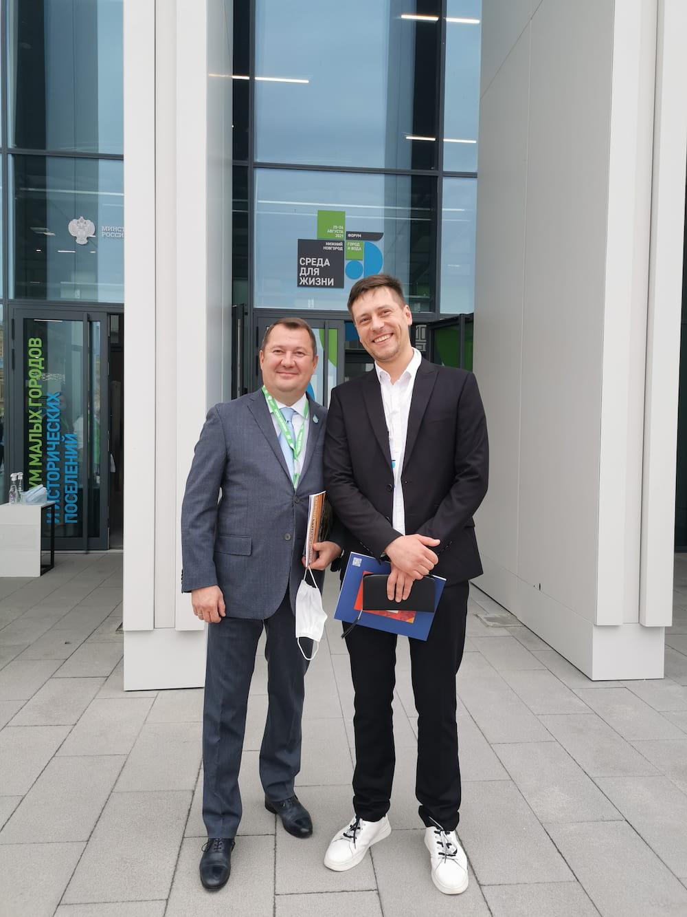 forum sreda dlya jizni - В Нижнем Новгороде состоялся V Всероссийский форум «Среда для жизни: город и вода»