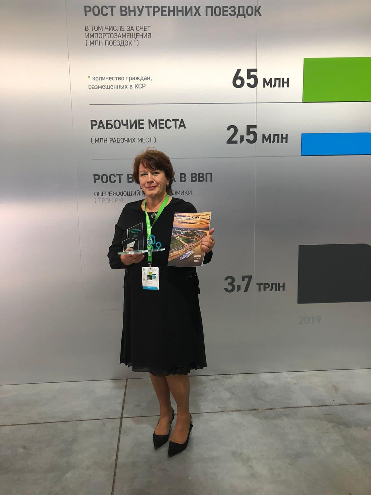 V Всероссийский форум «Среда для жизни: город и вода» в Нижнем Новгороде