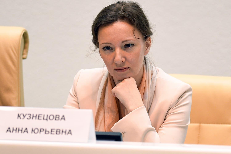 Анна Кузнецова на IV Форум социальных инноваций регионов