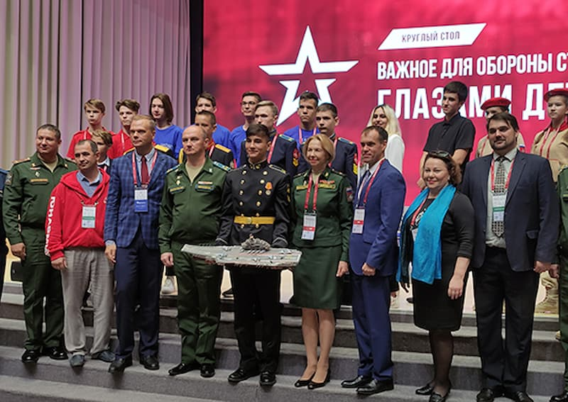 На форуме Армия 2021