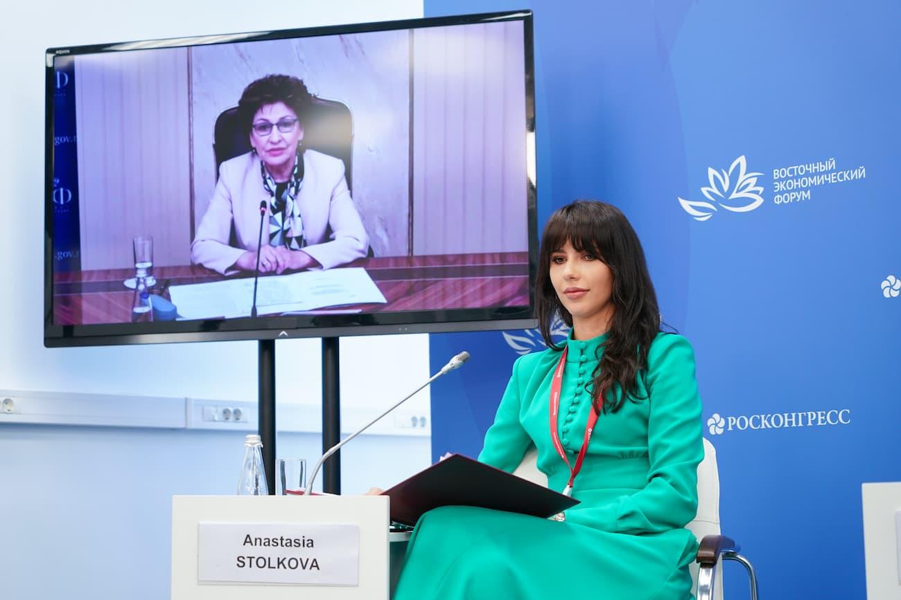 Молодежный Восточный Экономический Форум