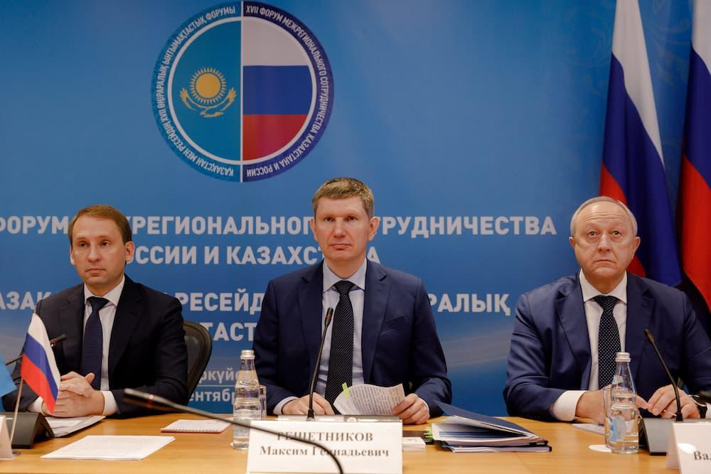 Сотрудничество России и Казахстана