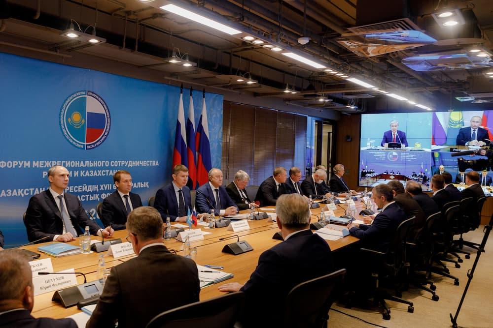 Межрегиональное сотрудничество России и Казахстана