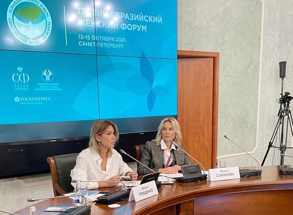 Первый вице-президент корпорации «Синергия», Ольга Грищенко